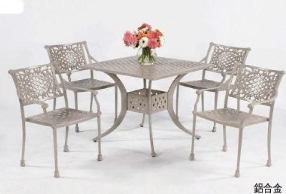 【南洋風休閒傢俱】戶外休閒桌椅系列-如意編織鋁合金桌椅組 戶外休閒餐桌椅組  (#336 #20303)