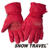【SNOW TRAVEL 雪之旅】防水羽毛手套『紅 』AR-1 防風手套│保暖手套│羽絨手套