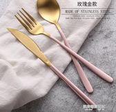 304不銹鋼牛排刀叉盤子套裝西餐餐具全套刀叉勺三件套家用  凱斯盾數位3c