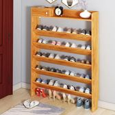 簡易經濟型家用鞋架省空間宿舍鞋柜多功能多層門口組裝小鞋架子 艾尚旗艦店
