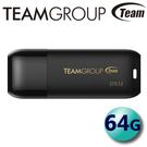 Team 十銓 64G 64GB C175 USB3.0 珍珠碟 隨身碟