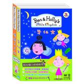 Ben & Holly 花園小精靈3 (DVD/2片/13集)