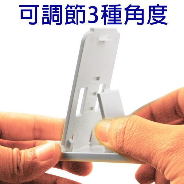 【49元】桌面桌上型 平板電腦手型支架 立架 支撐架 固定架 台南市可自取 iPad 洋宏資訊
