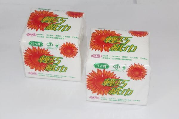 百吉 輕巧紙巾(300抽/包, 2包/組)
