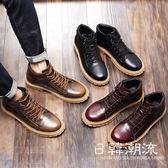 馬丁鞋  英倫加絨中幫鞋皮面男男士中邦馬丁靴2018新款高幫靴子潮男潮