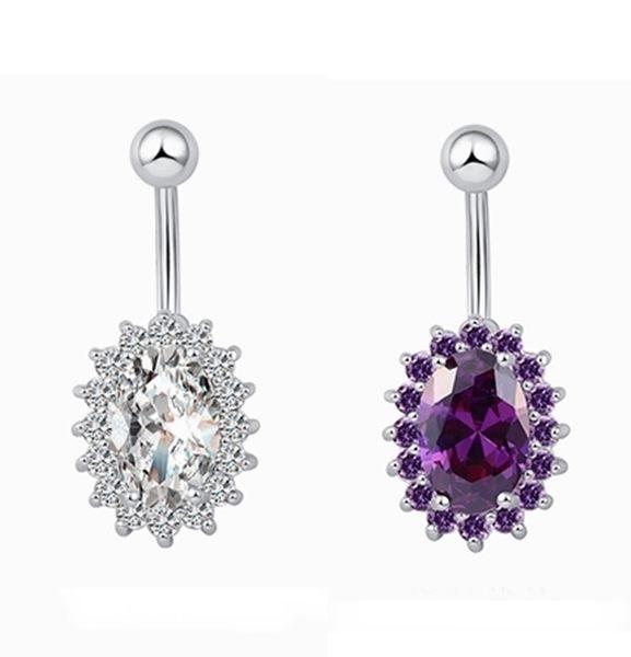 華麗橢圓形 天然水晶 粗針肚臍環-白、紫水晶 防抗過敏