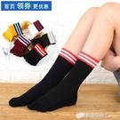 五指襪 秋冬女士純棉五指襪中高筒全精梳棉2條杠堆堆小腿襪復古分趾襪5雙 檸檬衣舍
