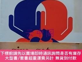 二手書博民逛書店giveとget:罕見發想から學ぶ英語Y479343 松本道弘 朝日出版社 出版1979