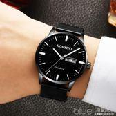 男錶防水手錶男士學生韓版簡約潮流休閒石英時尚非機械錶   深藏blue