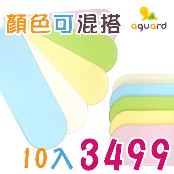 韓國 aguard Fence 護欄型防撞壁墊 顏色可混搭 10入 $3499