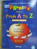 【書寶二手書T4/國中小參考書_YHR】創意教學1-字母的發音_林素娥