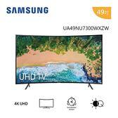 ★結帳再折 SAMSUNG 三星 UA49NU7300WXZW 49型 LED聯網4K黃金曲面電視 贈桌上安裝