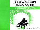 【小麥老師樂器館】約翰修姆進階鋼琴教本【預備】【E158】