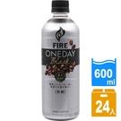 日本進口 KIRIN FIRE 直火黑咖啡600ml(24瓶/箱)