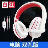 推薦 KM-790手機電腦通用耳麥有線臺式游戲耳機頭戴式帶麥(滿1000元折150元)