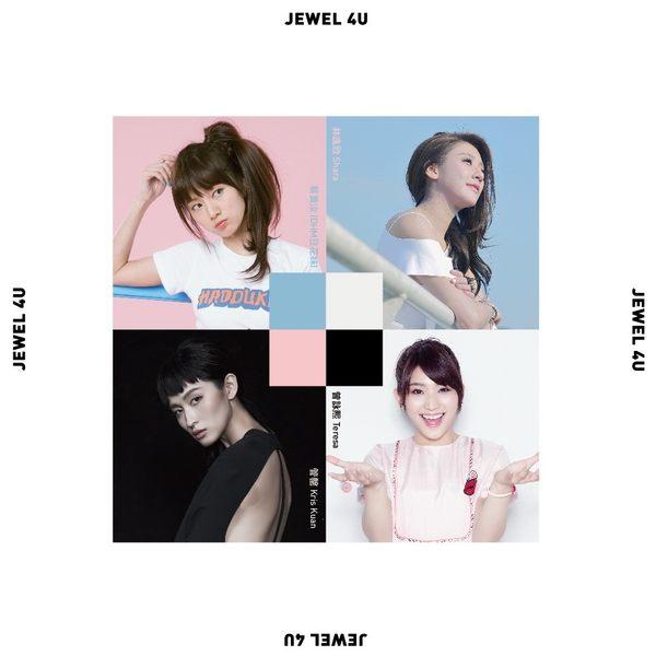 JEWEL 4 U EP CD  (音樂影片購)