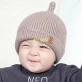 嬰幼兒秋冬季新生兒童帽女寶寶春秋季毛線帽子男童冬天護耳嬰兒帽 快速出貨
