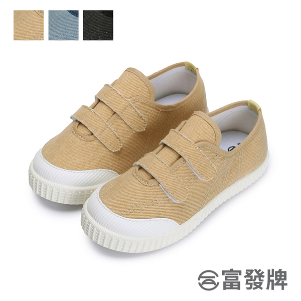 【富發牌】小文青兒童帆布休閒鞋-黑/水藍/棕 33CH12