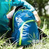 可折疊雙肩超輕戶外旅行登山包便攜SMY5270【極致男人】