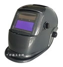 焊接五金網 - 液晶變色面罩 500型 焊接時用 防止焊接噴渣射入眼睛 灼傷皮膚