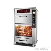烤箱 烤地瓜機商用電熱烤紅薯機全自動街頭烤玉米爐子烤土豆榴蓮電烤箱YTL 免運