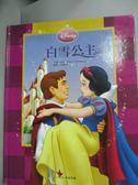 【書寶二手書T9/少年童書_WFN】白雪公主_Walt Disney Company