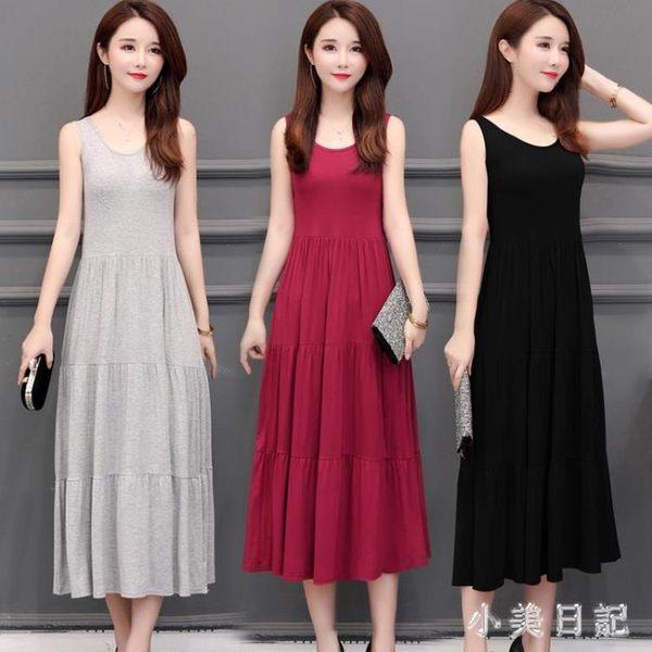 夏季長裙莫代爾黑色修身背心針織無袖洋裝 打底吊帶長款連身裙 mj14119『小美日記』