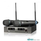 MIPRO Pro-79 雙頻道自動選訊無線麥克風系統