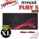 [ PC PARTY ] 金士頓 KINGSTON HyperX FURY S 速度版XL號 布質滑鼠墊 (XL:900mm x 420mm)