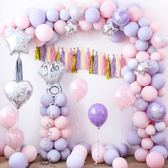 雙11搶購婚慶拱門 婚禮婚房浪漫裝飾馬卡龍色繫氣球鍊賓館房間佈置鑽戒鋁箔氣球心【】