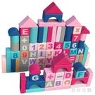 兒童早教大積木益智玩具嬰兒可啃咬男女孩寶寶木制 QW8620【衣好月圓】