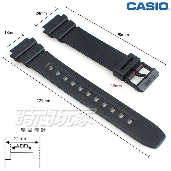 18mm 24mm錶帶 CASIO 橡膠錶帶 黑色 錶帶 AE-1200WH-1AV適用 AE-1200WH-1BV適用 B18-AE-1200黑