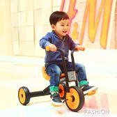 兒童三輪車迷你簡易小孩1-3-2歲4寶寶輕便幼兒男孩女孩腳踏車-Ifashion IGO