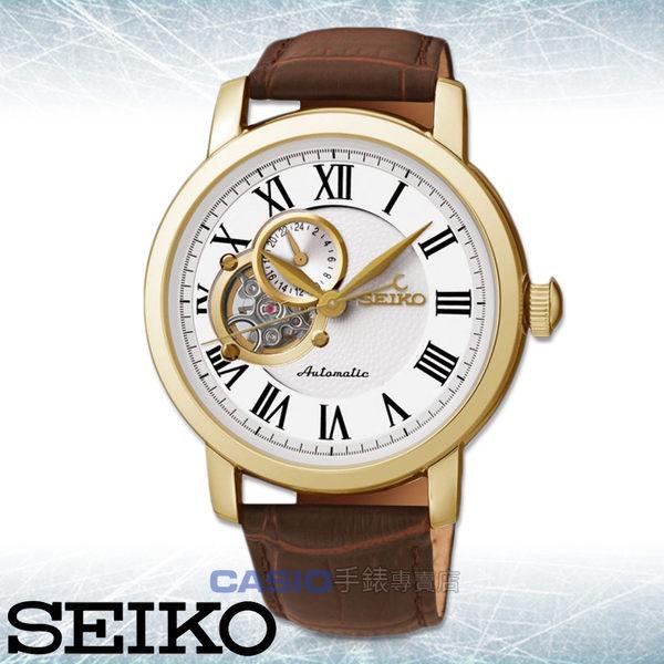 SEIKO 精工 手錶 專賣店  SSA232K1  男錶 機械錶 真皮錶帶 自動上鍊 防水 全新品 保固一年