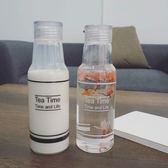 隨手杯 - 玻璃水杯透明學生英文字母水瓶便攜手提隨手杯【韓衣舍】
