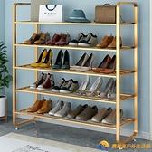 鞋架子簡易門口放家用經濟型室內好看宿舍收納置物架多層收納神器【勇敢者】