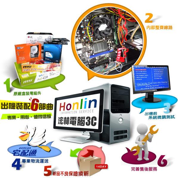 【台中平價鋪】全新 微星B150平台 [GAMING-尊皇戰魂]i5四核GTX1070 獨顯SSD電玩機
