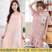 大呎碼睡裙女胖mm200斤夏季加肥加大寬鬆棉質孕婦媽媽短袖莫代爾睡衣
