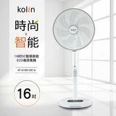 (((福利電器)))KOLIN 歌林16吋DC馬達ECO遙控風扇 KF-A1601DC 電風扇 福利品
