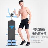 【全館】現折200健腹器家用女收腹運動健身器材仰臥起坐腹肌輪減瘦肚子美腰卷腹機