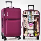 超大行李箱萬向輪拉桿箱28寸男女牛津布商務旅行箱登機20寸密碼箱 卡布奇諾
