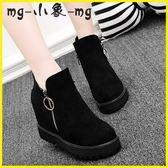 流蘇短靴-內增高流蘇短靴防滑厚平底坡跟圓頭靴子加絨女鞋