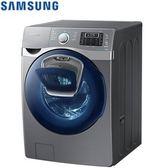 Samsung 三星 WF19J9800KP 滾筒洗衣機 19kg