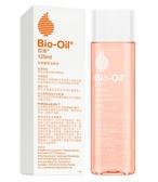 BIO-OIL百洛專業護膚油125ml