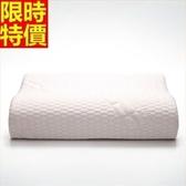 記憶枕 頸部枕頭 有效助眠-可調節慢回彈恢復健康67b47【時尚巴黎】