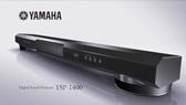 ◆【台北視聽劇院組合音響】YAMAHA YSP-1400 5.1 藍芽無線家庭劇院組SoundBar內建雙超低音 公司貨