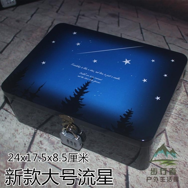 帶鎖鐵盒長方形中號大號鎖盒收納盒子密碼盒子桌面儲物盒【步行者戶外生活館】