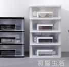 透明桌面收納盒小抽屜式書桌上收納櫃塑料文具雜物箱迷你儲物盒子 中秋節全館免運