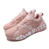 Puma 休閒鞋 Nova 2 X Hello Kitty 聯名款 奶油草莓色 粉紅 白 女鞋 【PUMP306】 37232701