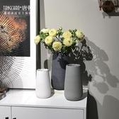 現代簡約陶瓷插花花瓶歐式創意客廳白色干花器北歐家居裝飾品擺件